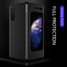 """삼성 galaxy Fold 케이스 용 360 완전 보호 케이스 Galaxy Fold 7.3 """"Shockproof 용 하드 PC 슬림 매트 뒷면 보호 커버"""