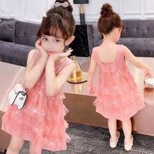 Toddler Baby Girls Vest Dress Sequined Lace Dress 2021 Big Kids Princess Dress Girls Summer Dress