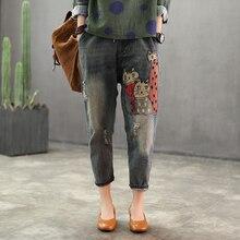 Женский весенне-осенний Модный корейский стиль винтажный Кот лоскутное отверстие эластичный пояс длиной до щиколотки джинсы шаровары