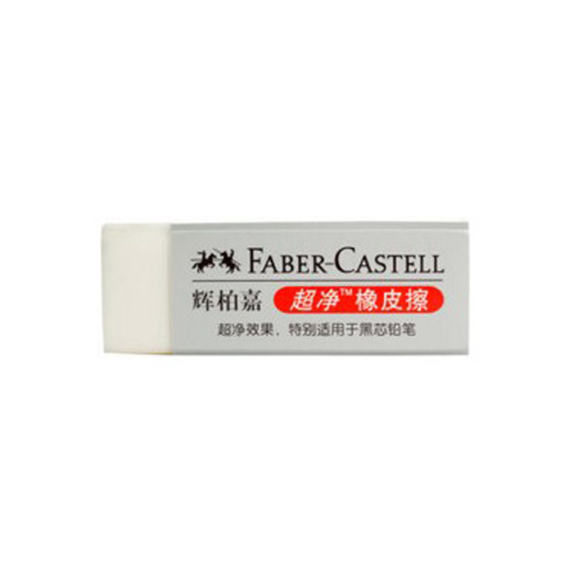 Germany Faber-Castell 1871 Ultra-Clean Rubber Students Correction Altered Large Size Rubber Eraser Debris-Free