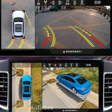 DVR 1080P Camera Parking-Line Car Surround-View of 3D 4 with Alive Steering 60-Kinds