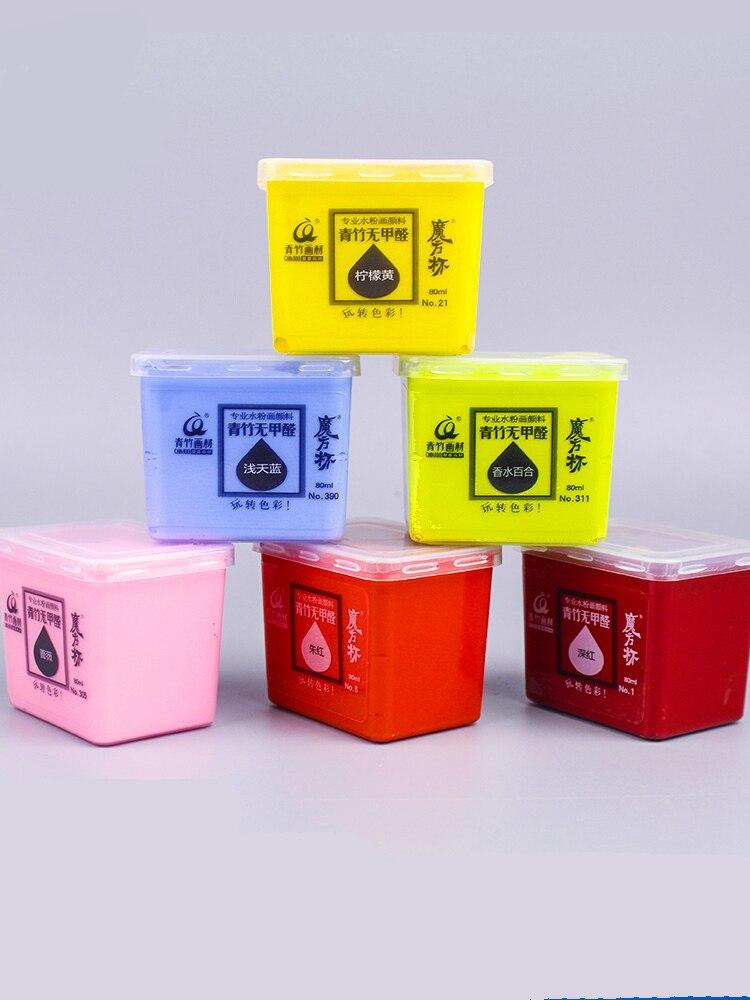 80ml Jelly Gouache Pigments 4 Packs / Art Painting Pigments / Art Supplies / 80ml Portable/ Paint / Art/art Supplies For Artist