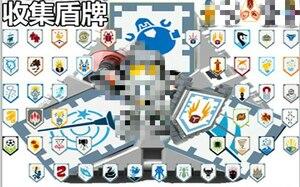 Image 5 - Nexoe рыцаря, редкие щиты, модель, строительные блоки, замок, воин, Nexus, сканируемые игровые игрушки для детей