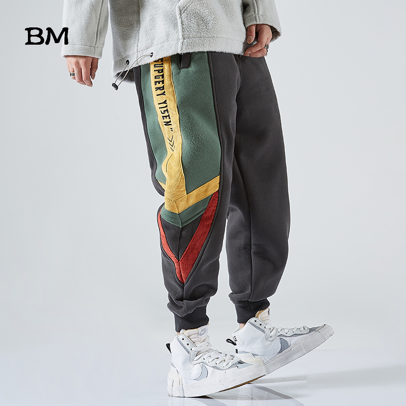 High Quality Winter Warm Casual Plus Trousers Streetwear Loose Stitching Harem Pants With Fleece 2019 Korean Style Clothes Men