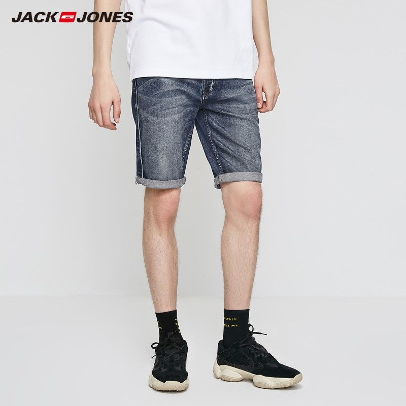 JackJones Men's Slim Straight Fit Stretch Cotton Denim Shorts|Streetwear 219243514