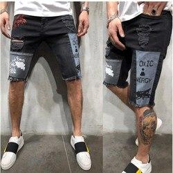 Мужские рваные короткие джинсы, брендовая одежда, джинсы с принтом и шорты, дышащие джинсовые шорты, мужские Размеры 28-40
