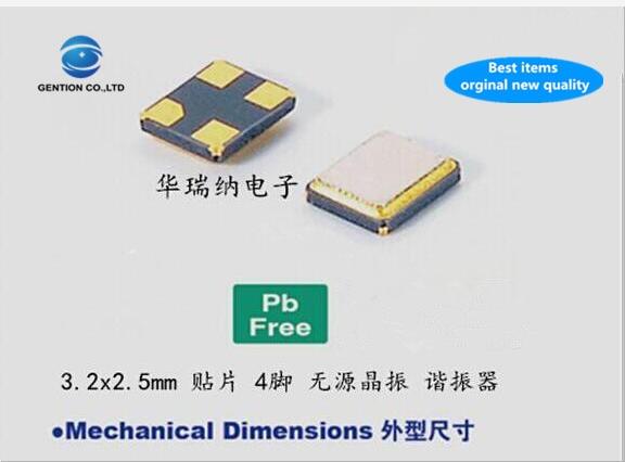 10pcs 100% Orginal New YXC Passive SMD Crystal 3225 14.7456MHZ 14.7456M 4-pin 20PF 10ppm