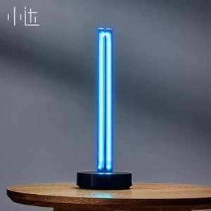 Xiaomi potente UVC, esterilización germicida, esterilización de ozono en el hogar, inducción corporal, 36W, lámpara UV, tubo, desinfectar luces bacterianas