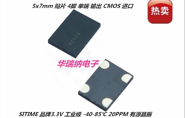 5pcs 100% New And Orginal SIT8008AI-82-33E Active SMD Crystal 7050 5070 12.288MHZ 12.288M