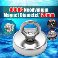 D120mm 600kg Strong Salvage Neodymium Magnet Deep Sea Salvage Fishing Magnet Recovery Treasure Hunting Magnetic Hook