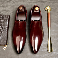 Classic Opine Toe Business Men's Dress Shoes Genuine Leather Formal Wedding