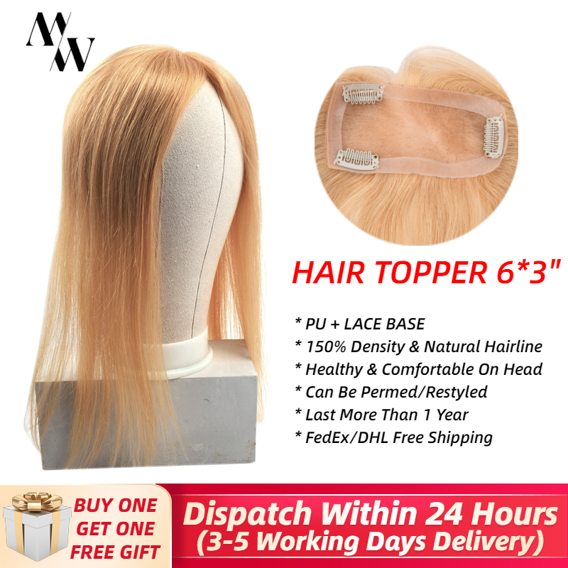 MW Remy Hair Topper Wig Human Hair For Women 6*3