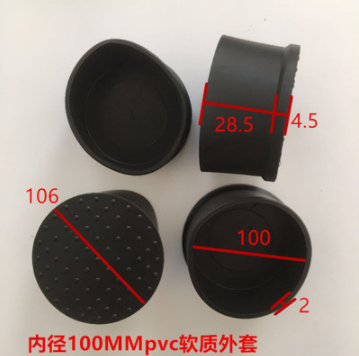 Furniture Accessories 100mm  PVC Pipe With Inner Diameter  PVC Soft PVC Round Pipe PVC Soft Plug Protective Rubber