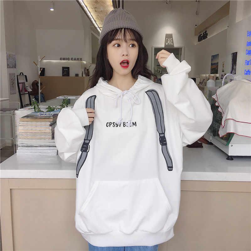 Женская толстовка веселый рюкзак с принтом Kawaii женские толстовки Корейская версия свободного большого размера теплые женские топы распродажа
