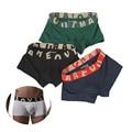 Мужские хлопковые трусы-боксеры, дышащие, мягкие и удобные, однотонные, тонкие, модные боксеры для мальчиков