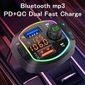Автомобильный MP3 плеер Bluetooth FM передатчик QC3.0 Быстрая зарядка USB-C PD Тип-C автомобильное зарядное устройство U диск плеер напряжение дисплея