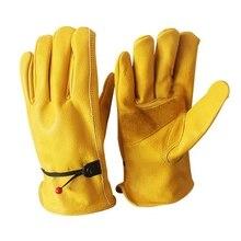 1 Pair Of Work Gloves For Men, Work Gloves For Women, Gloves For Gloves, For Garden Bike Training, Welding Machine Assembly все цены