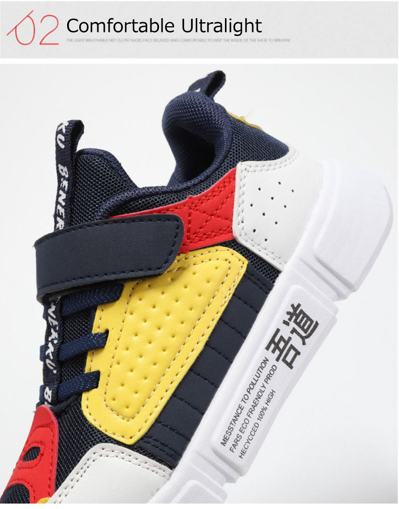 PINSEN 2019 Autumn Kids Sneaker Girls Shoes Fashion Breathable Casual Light Sports Running Shoes For Boys Brand Children Shoes (5)