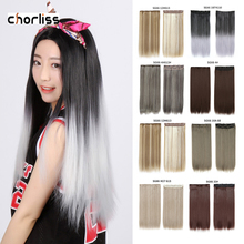 Long Straight Synthetic Clip In Hair Extensions Chorliss Fake False Hair For Women Natural Blonde Black Brown Hairpieces 5Pcs