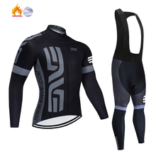 2020 New team Winter Thermal Fleece Cycling Jersey set Long Sleeve Men's Warm MTB Bicycle Jacket Roupa Ciclismo Hombre