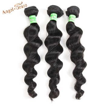 ANGEL GRACE Hair Brazilian Loose Deep Wave Hair Bundles 1/3/4 Bundles 100g Remy Hair Weave Bundles 100% Human Hair Extensions - DISCOUNT ITEM  47 OFF Hair Extensions & Wigs