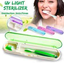 UV Box Toothbrush Sanitizer Sterilization Holder Cleaner Box Battery Charge Health Dental Care Toothbrush Sterilize Storage Case