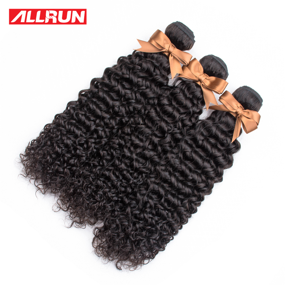 Allrun Human Hair Extensions Curly Hair Weaves Bundles Brazilian Afro Kinky Curly Human Hair Natural Remy 1/3/4 Bundles Deal