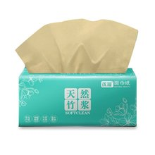 Pure Pulp Natural Color Pumping Paper No Added Paper Towels Household Paper Towels Natural Bamboo Pulp Facial Tissue