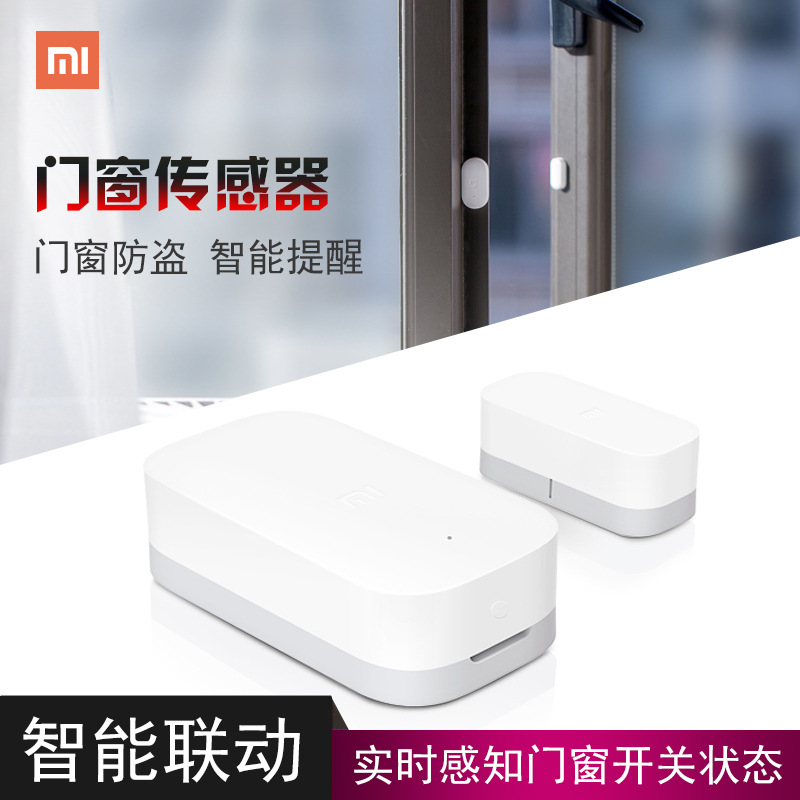 Millet System Smart Green Rice Aqara Intelligent Home Sensor Wireless Sensing Door And Window Sensor