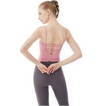 Бесшовное нижнее белье для фитнеса женские красивые спортивные