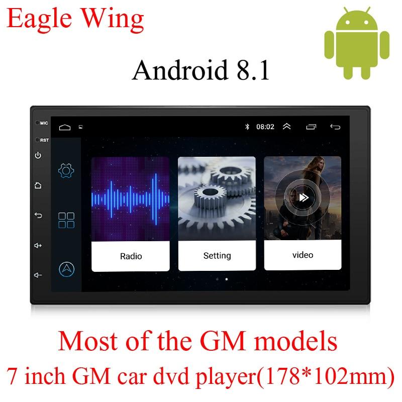 Универсальное мультимедийное радио с GPS-плеером, 7-дюймовым дисплеем, dvd-плеером и навигацией, Android 8,1, Bluetooth