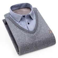 Aoliwen men Sweater cardigan Shirt collar Plus velvet thickening Winter long sleeves shirts Cashmere dress Home shirt sweater