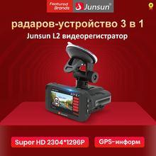 Junsun L2 Автомобильный видеорегистратор Камера 3 в 1 радар детектор 2304 × 1296p gps LDWS 1080P регистратор видео регистратор