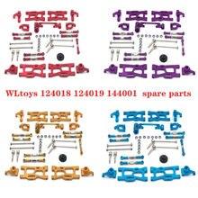 Wltoys 124019 124018 144001 peças sobresselentes do carro rc metal kit de atualização do eixo de acionamento puxar haste balanço braço direção copo c assento engrenagem etc.