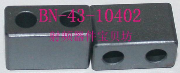 American RF Ferrite Double Hole Core: BN-43-10402