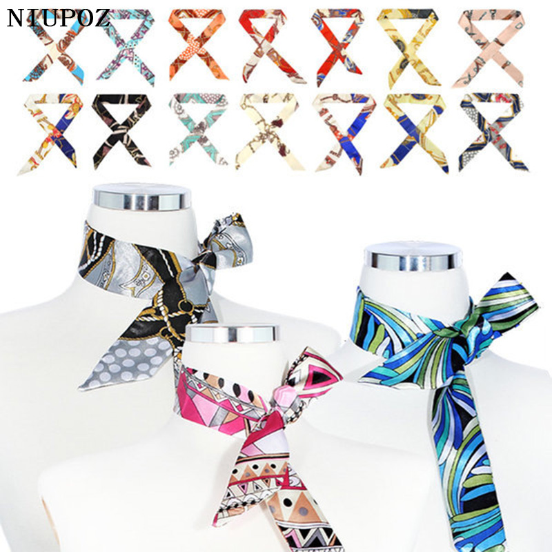 Women Fashion Emulation Silk Leopard Print Small Bag Handle Scarf Headband Hair Decoration Tie Ribbon Long Head Scarf