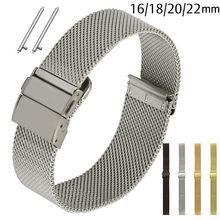 Malha pulseira de relógio 16mm 18mmm 20mm 22mm substituição de aço inoxidável pulseira de pulseira de pulseira de malha com barras de liberação rápida