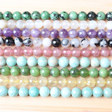 Fashion jewelry 4 / 6 / 8 / 10 / 12mm Tianhe stone Loose beads series suitable for jewelry making DIY Bracelet Necklace