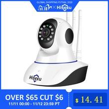 Hiseeu ev güvenlik 1080P 3MP Wifi IP kamera ses kayıt SD kart bellek P2P HD CCTV gözetim kablosuz kamera bebek izleme monitörü