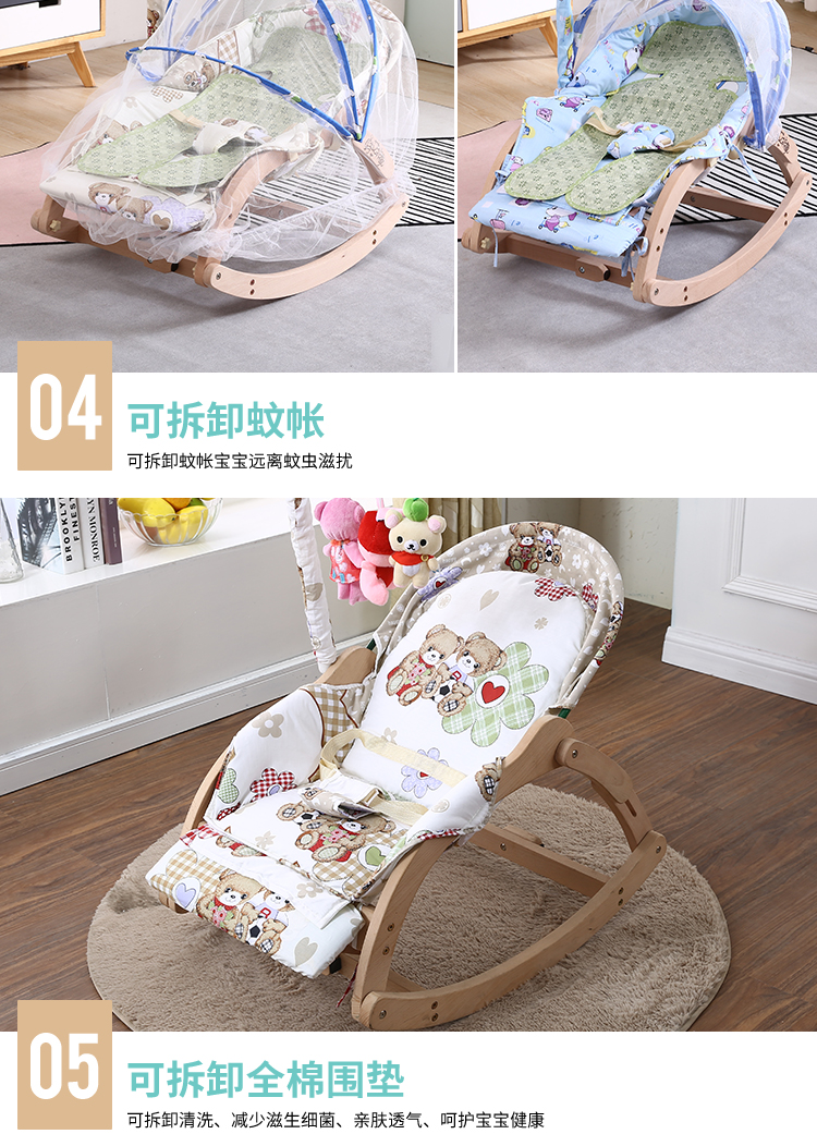 Hd9dddf37f3c544c9b652430cda4099e04 Soothing Chair Rocking Baby Tremble Small Cradle Bed Solid Wood Reclining With Doll To Coax Sleeping Artif