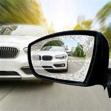 2 uds accesorios de espejo retrovisor para coche decoración Interior membrana antiniebla impermeable película protectora para ve
