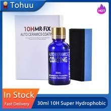 30ml Hardness 10H Super Hydrophobic Car Glass Coating Car Liquid Coat Paint Care Durability Anti-Corrosion Coating Set