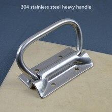 Тип 304 ручка из нержавеющей стали, тяжелая Складная ручка, промышленная плита, коробка с кольцом, ручка с ручкой