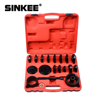 23Pcs FWD Front Wheel Drive Bearing Press Kit Removal Adapter Puller Pulley Tool Kit W/Case High Quality SK1084