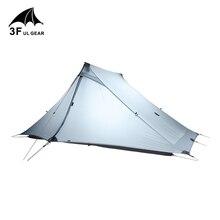 3f ul engrenagem lanshan 2 pro tenda sem haste 20d silicone ultraleve à prova dwaterproof água 3 temporada 2 pessoa tendas para acampamento ao ar livre caminhadas