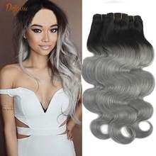 Бразильские волосы dejavu ombre 1b серые волнистые волопряди