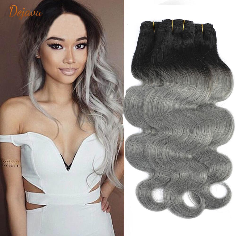 Бразильские волосы Dejavu Ombre 1B, серые волнистые волопряди без повреждений, 100% человеческие волосы с эффектом омбре, серые волосы с темными кор...