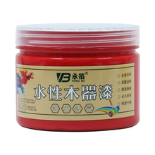 250g Brick Red Water-based Woodwork Paint Water-proof & Mildew-proof Lacquer for Wood,Fabric,Paper,Canvas,Hand-painted