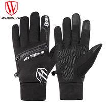 Теплые водонепроницаемые велосипедные перчатки унисекс для сенсорного
