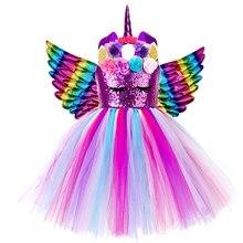 Meninas vestido de verão lantejoulas crianças traje unicorn vestidos para meninas festa de casamento princesa vestido crianças roupas vestidos 8-10y